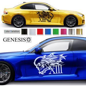 スカルカーステッカープレミアム09車用 シール/ワイルドスピード系バイナルカスタムかっこいい 14色から選べる|syarakugenesis