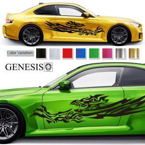 ドラゴンカーステッカープレミアム104車用 シール/ワイルドスピード系バイナルカスタムかっこいい 14色から選べる|syarakugenesis