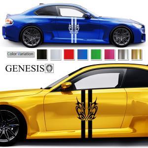 トライバルラインカーステッカー105車用 ワイルドスピード系シールバイナルカスタムかっこいい 14色から選べる|syarakugenesis