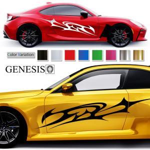トライバルラインカーステッカー108車用 ワイルドスピード系シールバイナルカスタムかっこいい 14色から選べる|syarakugenesis