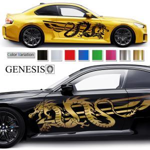 ドラゴンカーステッカープレミアム74車用 シール/ワイルドスピード系バイナルカスタムかっこいい 14色から選べる|syarakugenesis