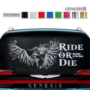 車 ステッカー かっこいい カスタム 女神 リア カーステッカー 車用 バイナルグラフィック ワイルドスピード系 デカール 「14色から選べる」 26|syarakugenesis