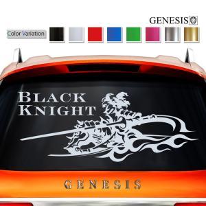 黒騎士リアカーステッカー28/車用バイナルグラフィックデカールワイルドスピード系デカール 14色から選べる|syarakugenesis