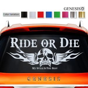 車 ステッカー かっこいい カスタム スカル リア カーステッカー 車用 髑髏 バイナルグラフィック ワイルドスピード系 デカール 「14色から選べる」 41|syarakugenesis