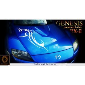 トライバルフロントカーステッカーRX-8F01車用■ワイルドスピードユーロカスタムバイナル syarakugenesis