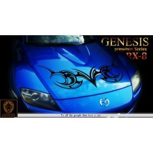 トライバルフロントカーステッカーRX-8F04車用■ワイルドスピードユーロカスタムバイナル syarakugenesis