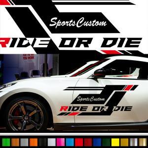 ステッカー かっこいい スポーツ バイナルグラフィック デカール 車用 カスタム ワイルドスピード系 「選べる8色」 scc18|syarakugenesis