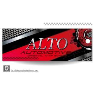 アルト車内カープレート1■ALTOチームプレートVIPラグジュアリーカスタム syarakugenesis