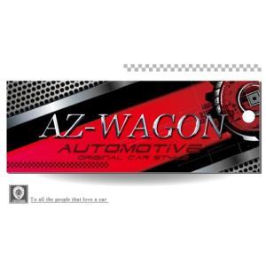 AZ-ワゴン車内カープレート1☆AZ-WAGON/スポーティーラグカスタム syarakugenesis