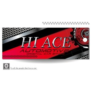 車 カスタム 車内 プレート かっこいい ハイエース HIACE インテリア スポーツ レーシング メカ VIP ワイルドスピード系 ラグジュアリー 社外|syarakugenesis