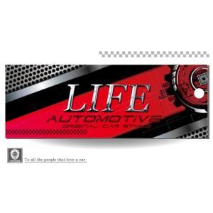 ライフ車内カープレート 1■LIFEチームVIPラグジュアリーカスタム限定 syarakugenesis