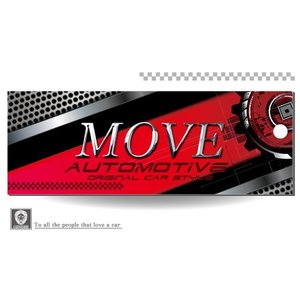 ムーヴ車内カープレート1■チームプレートVIPラグジュアリーカスタムmove syarakugenesis