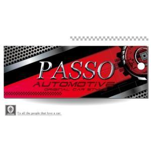 パッソ車内カープレート 1■passoチームプレートVIPラグジュアリーカスタム syarakugenesis