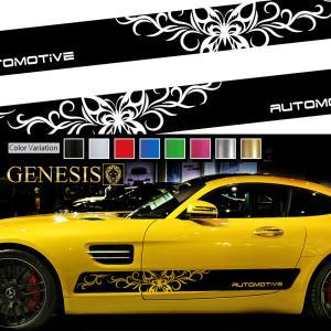 ライン蝶カーステッカー08 最新ユーロスタイルバイナルグラフィック 車用 左右セット かっこいい ワイルドスピード系デカール 【14色から選べる】|syarakugenesis