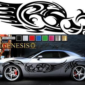 トライバルカーステッカーwa4■バイナルグラフィック車ワイルドスピード系デカール かっこいい 14色から選べる|syarakugenesis