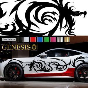 ドラゴンカーステッカーwa5■バイナルグラフィック車ワイルドスピード系デカール かっこいい 14色から選べる|syarakugenesis