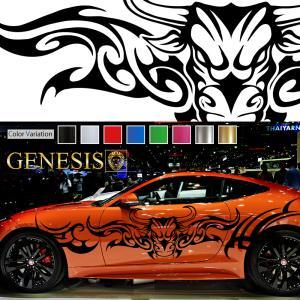 トライバルカーステッカーwa7■バイナルグラフィック車ワイルドスピード系牛ブル かっこいい 14色から選べる|syarakugenesis