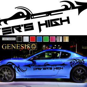 トライバル槍カーステッカーwa8■バイナルグラフィック車ワイルドスピード系デカール かっこいい 14色から選べる|syarakugenesis
