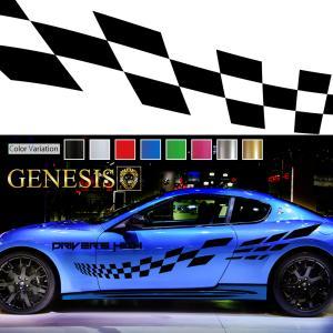 チェッカーカーステッカーwa10■バイナルグラフィック車ワイルドスピード系デカール かっこいい 14色から選べる|syarakugenesis