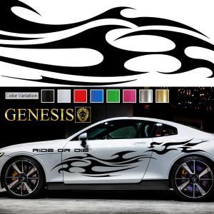 ファイアカーステッカーwa14■バイナルグラフィック車ワイルドスピード系デカール かっこいい 14色から選べる|syarakugenesis
