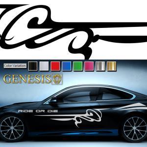 ラインカーステッカーwa17■バイナルグラフィック車ワイルドスピード系デカール かっこいい 14色から選べる|syarakugenesis