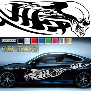 スカルカーステッカーwa32■バイナルグラフィック車ワイルドスピード系デカール かっこいい 14色から選べる|syarakugenesis