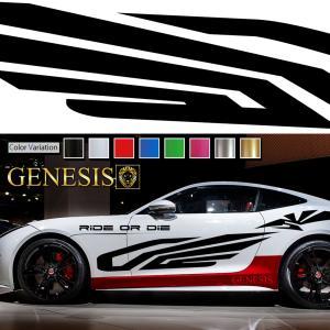 ラインカーステッカーwa51■バイナルグラフィック車ワイルドスピード系デカール限定 かっこいい 14色から選べる|syarakugenesis