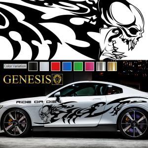 スカルカーステッカーwa56■バイナルグラフィック車ワイルドスピード系デカール髑髏 かっこいい 14色から選べる|syarakugenesis