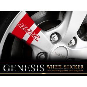 車 ステッカー かっこいい カスタム ホイール 車用 バイナルグラフィック 痛車 ワイルドスピード系 簡単 イメチェン スポーツ デカール 05|syarakugenesis