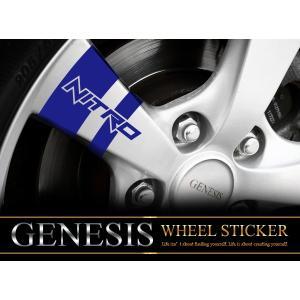 車 ステッカー かっこいい カスタム ホイール 車用 バイナルグラフィック 痛車 ワイルドスピード系 簡単 イメチェン スポーツ デカール 06|syarakugenesis