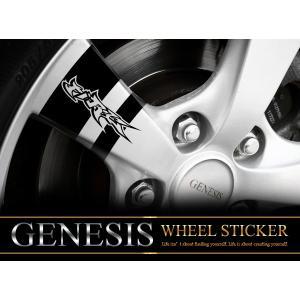 車 ステッカー かっこいい カスタム ホイール 車用 バイナルグラフィック 痛車 ワイルドスピード系 簡単 イメチェン スポーツ デカール 08|syarakugenesis