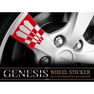 車 ステッカー かっこいい カスタム ホイール 車用 バイナルグラフィック 痛車 ワイルドスピード系 簡単 イメチェン スポーツ デカール 10|syarakugenesis