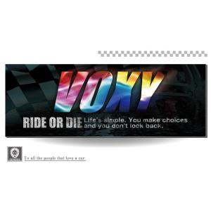 車 カスタム 車内 プレート かっこいい VOXY ヴォクシー レーシング インテリア スポーツ きれい ドレスアップ VIP ワイルドスピード系 ラグジュアリー 社外 3|syarakugenesis