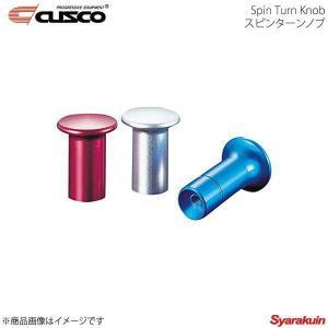 CUSCO スピンターンノブ TOYOTA MITSUBISHI MAZDA アルミ シルバー クスコ|syarakuin-shop