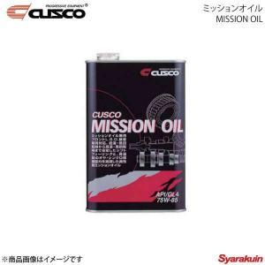 CUSCO ミッションオイル 1L×1缶 クスコ|syarakuin-shop