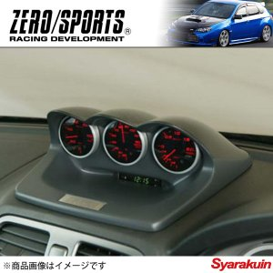 ZEROSPORTS/ゼロスポーツ トリプルメーターフード グレー塗装モデル インプレッサWRX STI GDB 3連 Φ60追加メーター用 0930003|syarakuin-shop