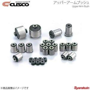 CUSCO クスコ 強化ブッシュ ストラット(テンション)ロッドブッシュ MR2 SW20|syarakuin-shop