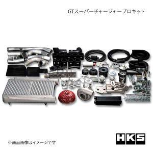 HKS/エッチ・ケー・エス GTスーパーチャージャー プロキット フェアレディZ UA-Z33/CBA-Z33 VQ35DE 02/07〜06/10|syarakuin-shop