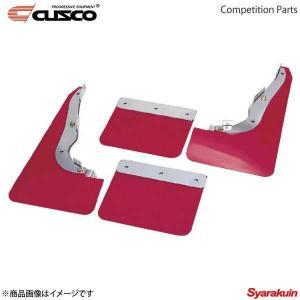 CUSCO / クスコ ウレタン マッドフラップ レビン / トレノ AE111 フロント 車種別専用 泥除け レッド 128 840 AR|syarakuin-shop