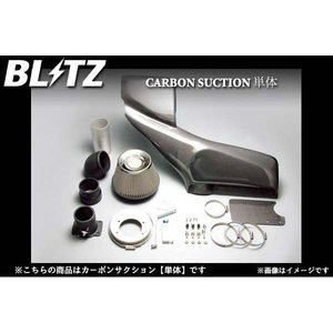 BLITZ インテークパイプキット INTAKE PIPE KIT ランサーエボリューションX CZ4A ブリッツ インテークパイプキット 12901 syarakuin-shop
