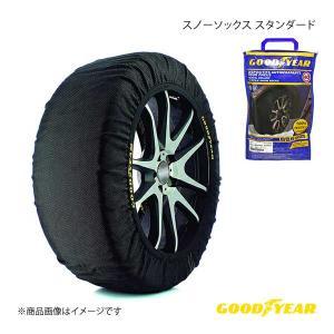 GOODYEAR グッドイヤー スノーソックス 布製タイヤチェーン STD Lサイズ スノーチェーン 185/80R14〜285/30R20 チェーン規制対応 オートソック|syarakuin-shop