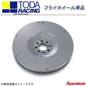 TODA RACING/戸田レーシング 超軽量クロモリフライホイール フライホイール単品 シルビア/180SX S15|syarakuin-shop