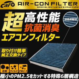 エアコンフィルター N-BOX  N-BOX Custom JF1 JF2 80291-TY0-941 純正交換|syarakuin-shop