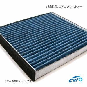 エアコンフィルター オデッセイ RC1 RC2 80291-T6A-J01 純正交換|syarakuin-shop