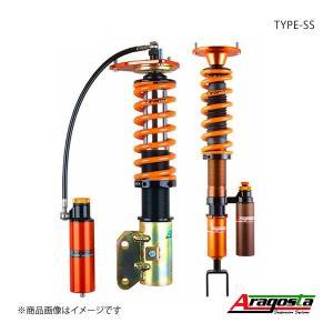 ■メーカー Aragosta/アラゴスタ ■商品コード 3AA.FI7.S1.000 ■商品名 全長...