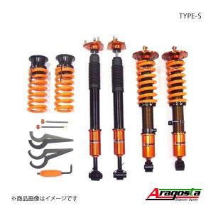 Aragosta アラゴスタ 全長調整式車高調 タイプS スカイラインGT-R BNR34|syarakuin-shop
