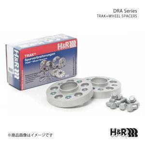 H&R ホイールスペーサー AUDI A6(Type 4G) 20mm 5穴 PCD112 66.5φ DRAタイプ|syarakuin-shop