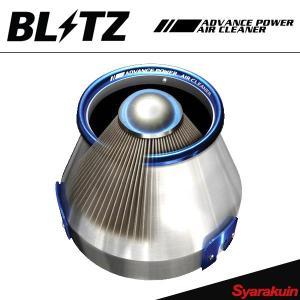 BLITZ エアクリーナー ADVANCE POWER シーマFHY33 ブリッツ