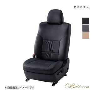 Bellezza/ベレッツァ シートカバー インスパイア UA1/UA2 BELLEZZA eS ブラック|syarakuin-shop