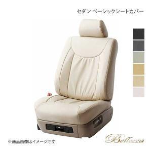 Bellezza/ベレッツァ シートカバー セルシオ UCF20/UCF21 セダン ホワイト|syarakuin-shop